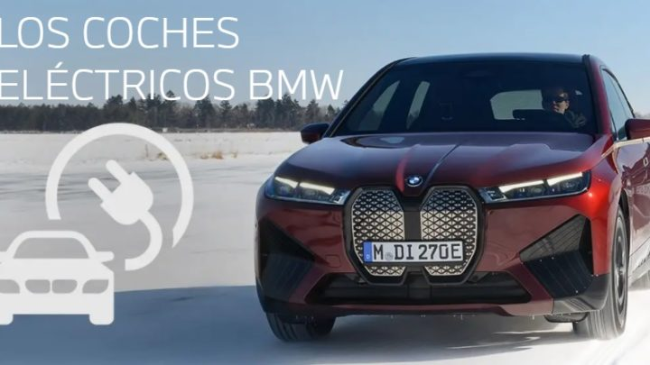 NOVOMÓVIL – BMW NO 5º ECORALLYE A CORUÑA